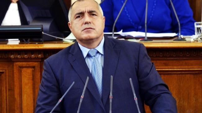 Bulgaristan Türkiye Üzerinden Seçim Kampanyası Yürütüyor!