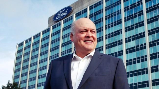 Ford'dan Çılgın Drone Hamlesi!