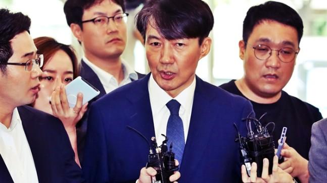 Güney Kore Adalet Bakanı İstifa Etti!