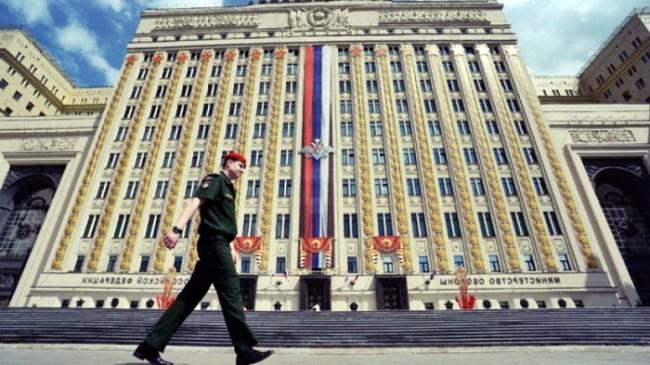 Rusya Savunma Bakanlığı Önünde İlginç Kaza!