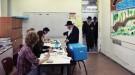 İsrail'de Yeniden Erken Seçim Yapılacak!