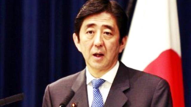 Japonya Ortadogu Koalisyonu Kararini Acikladi!